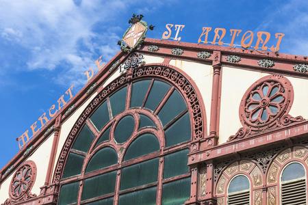 restored: Restored facade Sant Antoni Market, Barcelona, Catalonia, Spain Stock Photo