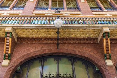 part of me: Barcelona, ??España - 19 de abril, 2016: Fachada del Palau de la Música Catalana (Palau de la Música catalán). Es una sala de conciertos diseñada por Lluís Domènech i Montaner y es parte de los sitios del patrimonio mundial de la UNESCO.