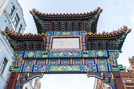 Arch decorated in Chinese art at the entrance of Chinatown in London, England, United Kingdom