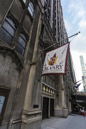 New York City, USA - July 28, 2018: Calvary Baptist Church in 57 street with people around in Manhattan, New York City, USA