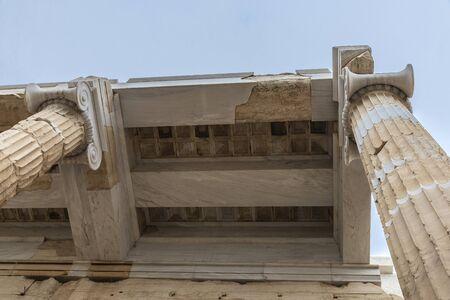 View of the Parthenon of the Acropolis of Athens, Greece Stock Photo