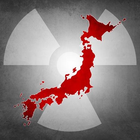 radiactividad: S�mbolo de icono para la emergencia de radiactividad de Jap�n Foto de archivo