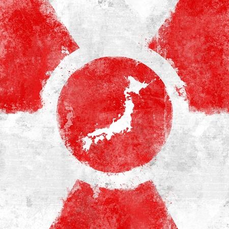 radioactivity: Icon symbol for the japan radioactivity emergency Stock Photo