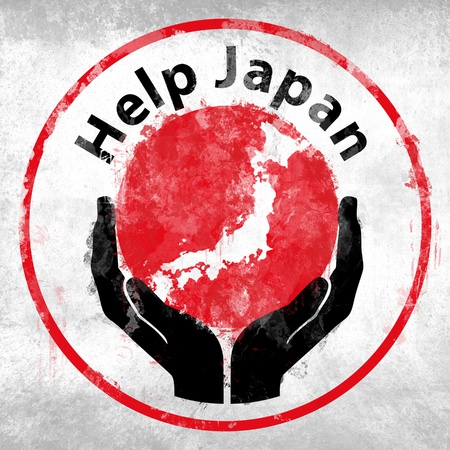 Icon symbol for help the japan emergency