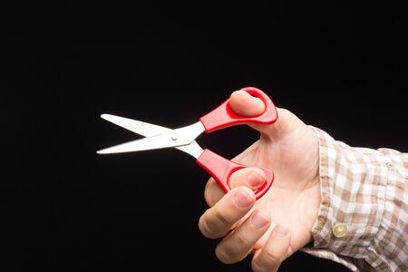 Scissors to do manual work, common and simple scissors to cut paper and fabrics and make crafts.