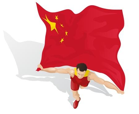 sportsperson: Chinese Race Winner Illustration