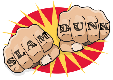 Vintage Pop Art Slam Dunk Tattoo Fists. Great illustration of pop Art comic book style punching directly at you with the classic basketball slogan tattoo.
