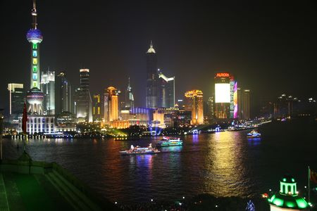 pudong: Pudong skyline in Shanghai by night Stock Photo
