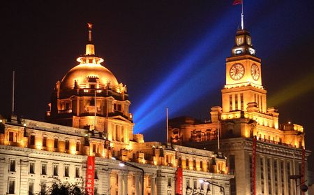 nightview: Customs house and colonial bank building on the Bund in Shanghai Stock Photo