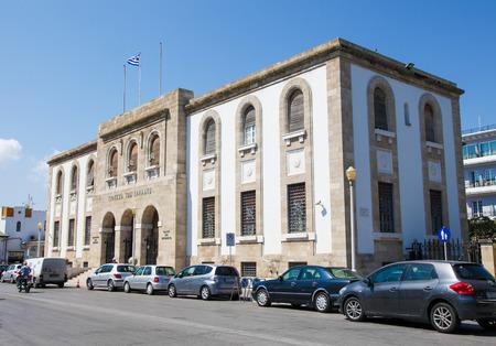 central bank: RHODES, GREECE - JUNE 12, 2015: Central Bank of Greece on Rhodes island, Greece.