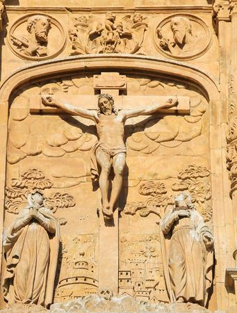 reredos: Bas relief of Jesus on Mount Calvary, on the facade of the Convento de San Esteban, a Dominican monastery in Salamanca, Spain.