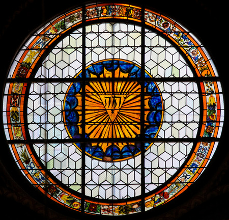 hebrew letters: Stained Glass in Church of Saint-Germain-des-Pres in Paris, depicting the tetragrammaton, the Hebrew theonym used as one of the names of God in the Hebrew Bible Editorial