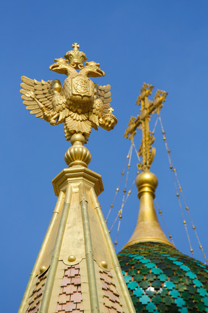 The Imperial Standard of the Russian Czars on the Russian Orthodox Cathedral of St Nicholas in Nice, France