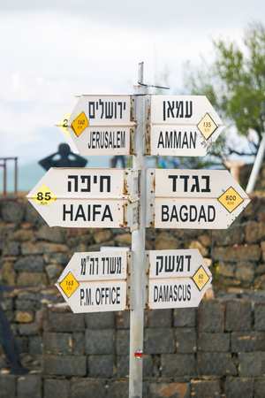 Sign indicating the distance to cities in the Middle East, in the Golan Heights, Israel. Reklamní fotografie