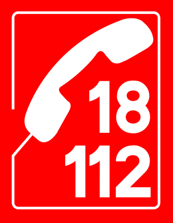 18/112 icon of white background Banque d'images