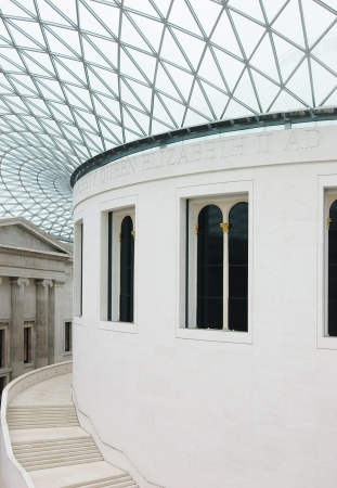 View of the modern British Museum lounge in London