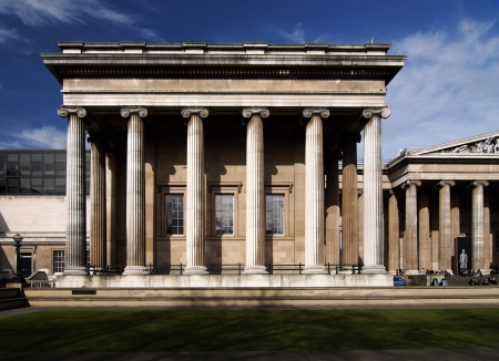 frontage: The building of British Museum