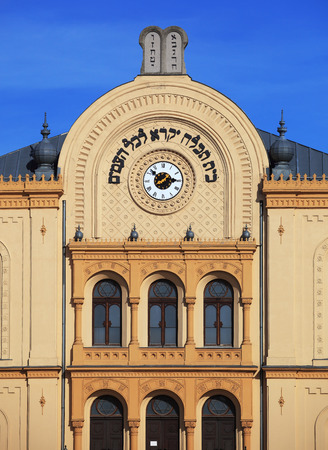 pecs: Detail of the exterior of synagogue in Hungary, Pecs