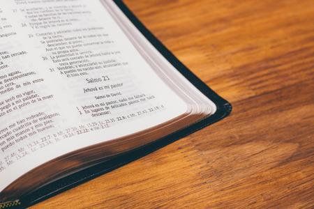 psalm: Psalm