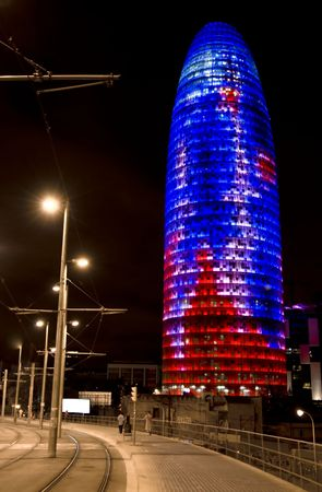 Agbar tower, building located in Barcelona photo