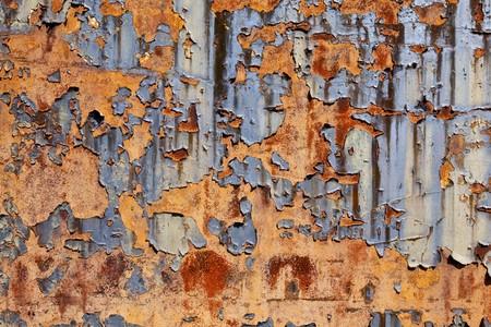 oxidized: Fondo oxidado bajo luz solar de disco duro