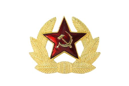 soviet union: Military badge from the former Soviet Union