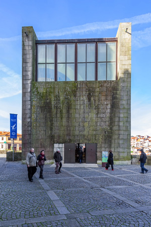 cityhall: Porto, Portugal. December 29, 2014: Old City-Hall building of the city of Porto - Antiga Casa da Cmara. Reconstructed to serve as a Tourist Office near the Cathedral. Unesco World Heritage.