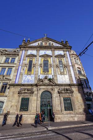 baroque architecture: Porto, Portugal. December 29, 2014: Santo Antonio dos Congregados Church in Almeida Garrett Square. Baroque architecture decorated with the typical Portuguese blue tiles. Unesco World Heritage Site Editorial