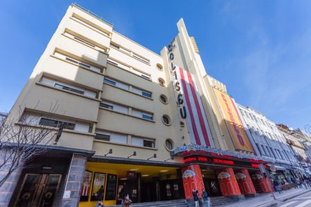 artdeco: Porto, Portugal. December 29, 2014: Coliseu do Porto, one of the main venues of the city for the performance of music, theatre, dance, circus and other art forms. Streamline Moderne and Art-Deco style