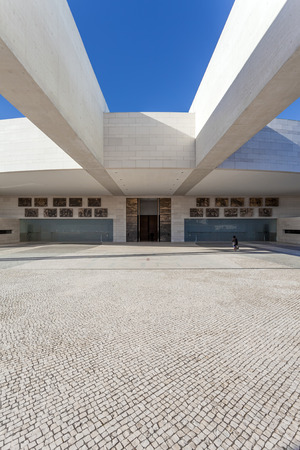 alexandros: Sanctuary of Fatima, Portugal. Entrance of the Minor Basilica of Most Holy Trinity. Fatima is one of the most important pilgrimage locations for the Catholics in the world