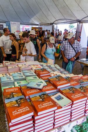 alvaro: Seixal, Portugal - September 5, 2015: The Ate Amanha Camaradas book. The famous book written by the historical leader of the Communist Party, Alvaro Cunhal. Book Fair of the Festa do Avante Festival.