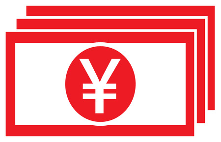 Yen Yuan Or Renminbi Currency Icon Vector On A Bank Note Or