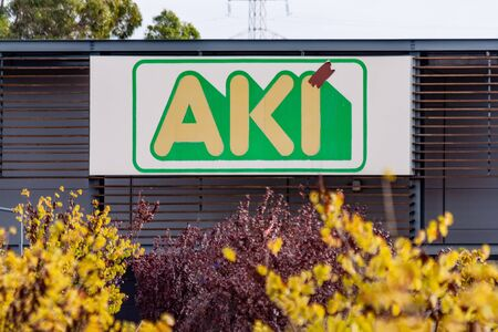 Coina, Portugal - October 23, 2019: Signboard of the AKI store in Barreiro Planet Retail Park. AKI is an ADEO company and retail leader of DYI, home improving and gardening in Portugal