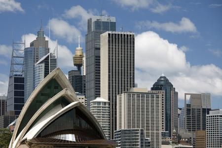 Sydney architecture moderne au centre-ville, l'Australie Banque d'images - 12591583