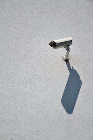 Security camera Stock Photo - 16247593