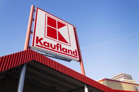 PRAGUE, CZECH REPUBLIC - JANUARY 21: Kaufland logo on hypermarket from German chain, part of Schwartz Gruppe on January 21, 2017 in Prague, Czech republic.