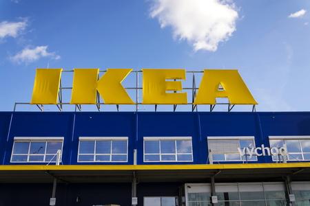 PRAGUE, CZECH REPUBLIC - FEBRUARY 25: IKEA furniture company logo on building exterior on February 25, 2017 in Prague, Czech republic.