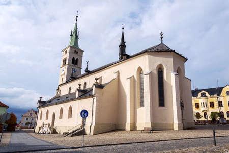 Church of Saint Margaret in Kasperske Hory, southwestern Bohemia, Czech Republic, sunny day, Plzen region 版權商用圖片