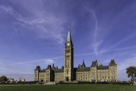 Centre Block of the Canadian parliament