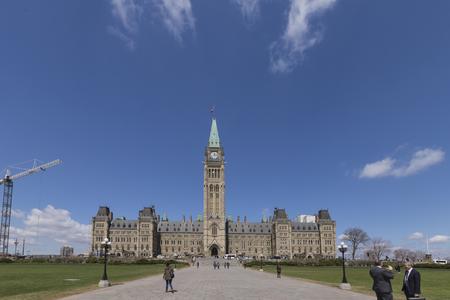 govern: Canadas Parliament buildings