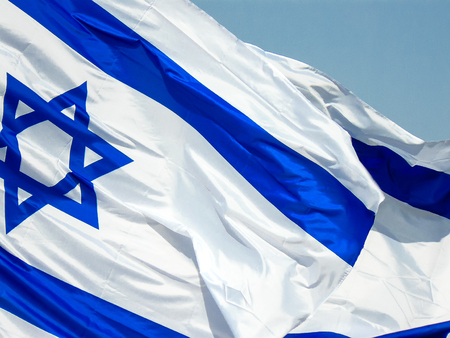 View of the Israeli flag for the Independence Day Stock Photo