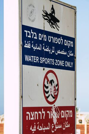 Tel Aviv Israel October 07, 2019 View of an information sign on the Tel Aviv beach in the afternoon