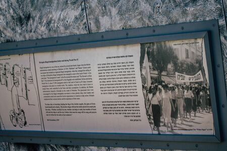 Tel Aviv Israel January 11, 2020 View of a monument commemorating the arrival of the first Jewish immigrants to the land of Israel Foto de archivo