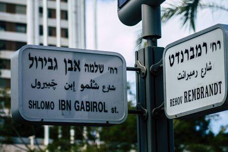 Tel Aviv Israel January 31, 2020 View of street sign in the city of Tel Aviv in the morning