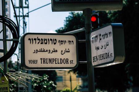 Tel Aviv Israel February 20, 2020 View of street sign in the city of Tel Aviv in the morning Stock fotó