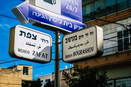 Tel Aviv Israel April 04, 2020 View of street sign in the city of Tel Aviv