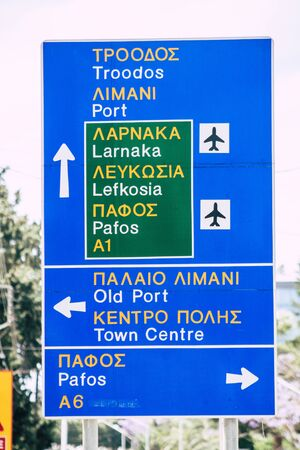 Limassol Cyprus May 26, 2020 View of street sign in the city of Limassol in Cyprus island Stock Photo