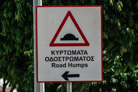 Limassol Cyprus May 26, 2020 View of street sign in the city of Limassol in Cyprus island 版權商用圖片