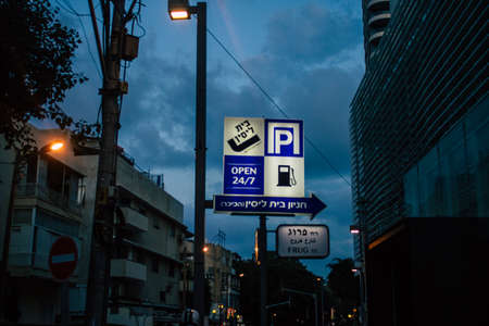 Tel Aviv Israel October 27, 2020 View of street sign or road sign, erected at the side of or above roads to give or provide information to road user in the downtown area of Tel Aviv in Israel