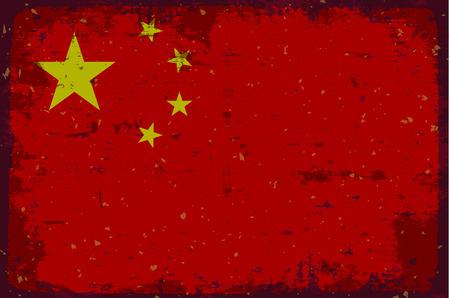 illustrated globe: Flag of china Illustration